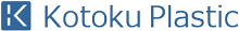プラスチック成形と商品開発・小ロット生産が得意な射出成形メーカー|弘徳プラスチック 名古屋駅から10分|愛知県清須市リサイクル材料生産