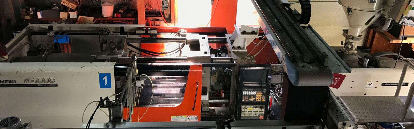 プラスチック商品開発からWEB販売支援・小ロット製造が得意な射出成形メーカー